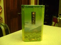 Tin of Fresh Loose Tea Hand-Carried From China in Houston, Texas